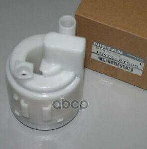 164002Y505 Nissan Strainer assy-fuel 164002Y505, New Genuine OEM Part