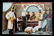 More details for 1908 shanghai bpo hong kong p/c darling strete dartmouth v siberia chinese court