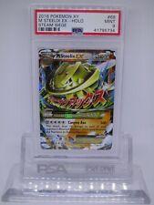 PSA 9 MINT Mega M Steelix XY Steam Siege Ultra Rare Pokemon Card 68/114      M36