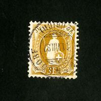 Switzerland Stamps # 88b VF Used Catalog Value $32.50