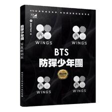 Kpop BTS WINGS Photo Album Bangtan Boys Lyrics Book Give Poster+Bookmark
