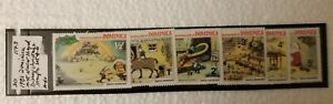 Postage Stamps-Dominica-1981-Mint-6 stamps