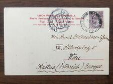 STRAITS SETTLEMENTS OLD POSTCARD WOMAN SINGAPORE TO AUSTRIA 1905 !!