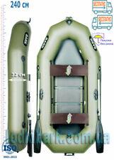 BRAND NEW Inflatable Dinghy Boat BARK B-240CD