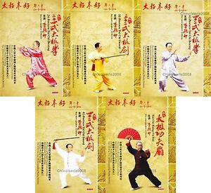 Chinese Wushu & Kongfu Taijiquan Taichi Collectors Edition by Li Deyin 5DVDs