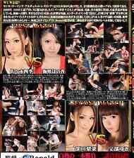 Female WRESTLING 1 HOUR Women Ladies DVD LEOTARD Japanese Swimsuit Boots i115