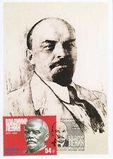 maxi card 2 Lenin Revolutionary Politiker Staatsmann leaders October revolution