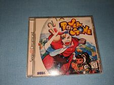 Power Stone (Sega Dreamcast, 1999) CIB