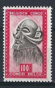 Belgian Congo 1948 Sc# 256 MI# 288 Mask 100fr MNH 2013 CV $12