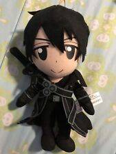 "Great Eastern S.A.O. Sword Art Online Kirito 9"" Plush Doll"