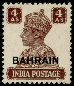 BAHRAIN SG47, 4a brown, LH MINT. Cat £10.