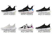 Nike Free RN 5.0 V Run Men / Women Wmns / Kids GS Running Shoes Sneaker Pick 1