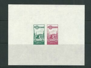 SYRIA 1955 ROTARY CONGRESS DAMASCUS TRIAL COLOR PROOF 2 colors on one sheet