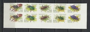 Bugs Beetle Insects 2003 Russia MNH 5 v set pair Imperforated Proof Rare