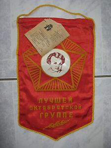 FANION Soviétique POUR MEILLEUR GROUPE DE OKTYABRENOK URSS USSR 1980 N318