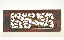 Antique Chinese Red & Gilt Wood Carved Panel, 19th c