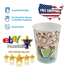 Dixie 8 Oz Perfectouch Insulated Paper Hot Cold Coffee Haze Cup 160 Cups