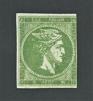 GREECE STAMP LARGE HERMES HEAD 5L 1872-6 VLASTOS 53c OG MNH CERT. CV $1400 RRR