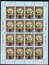 1978.Russia(USSR).GOLD RING.Zagorsk.Sc.B114. M/sh