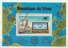 Timbre Tchad BF20 o lot 12050