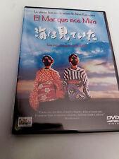 "DVD ""EL MAR QUE NOS MIRA"" COMO NUEVO KEN KUMAI AKIRA KUROSAWA MISA SHIMIZU"