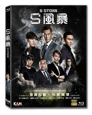 "Louis Koo "" S Storm "" Vic Chou Julian Cheung 2016 HK Action Region A Blu-Ray"