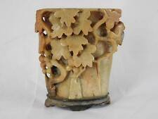 EARLY 20TH CENTURY CHINESE SOAPSTONE POT CARVED WITH GRAPE VINES