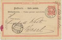 "DT.REICH ""FRANKFURT (MAIN) / 2."" K1 10 Pf Adler Pra.-GA-Auslands-Postkarte ABART"