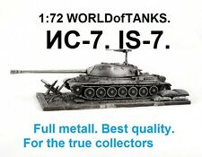 World of tanks 1/72 USSR heavy tank IS-7 ИС-7 full metal 0.5 kg + GIFT 2015