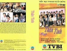 THAN TINH (COMPLETE SET) PART 1 - 30 END - PHIM BO HONGKONG - 136 DVD -  USLT