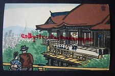 Vintage japanese wood block postcard T. TOKURIKI, woodblock, postmarked JAPAN