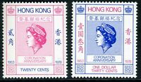 China 1978 Hong Kong Queen Elizabeth II Set Scott #347-48 MNH C263 ⭐⭐⭐⭐⭐⭐