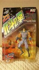 HOKUTO NO KEN 199X Fist of the North Star Rei Shau head (japan import)