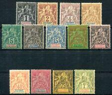 ANJOUAN 1892 Yvert 1-13 * SCHÖNER SATZ 350€(S3698
