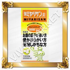 Japan Strong Miyarisan Clostridium butyricum 1000 Tablets FS