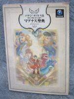 BATEN KAITOS II 2 Magnus Bible Guide Book Game Cube EB71*