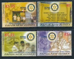 2007 PAPUA NEW GUINEA ROTARY 50 YEARS IN PNG SET OF 4 FINE MINT MNH
