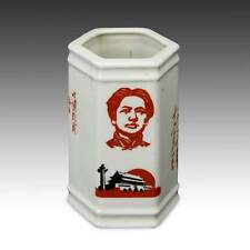 VINTAGE CHINESE CULTURAL REVOLUTION PAINTED PORCELAIN VASE YOUNG MAO ZEDONG