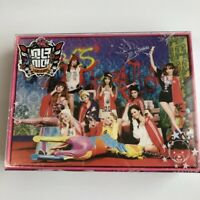 SNSD GIRLS' GENERATION Vol.4 I Got a Boy Group Ver. CD+Photobook SEALED