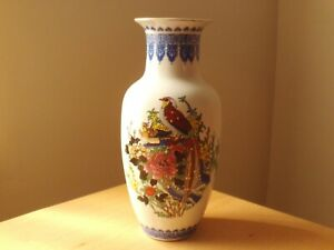 Vintage Oriental Hand Painted Vase Floral & Birds Design.
