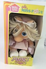 "1983 MUPPET BABIES SOFTIES BABY MISS PIGGY 12"" HASBRO TOY JIM HENSON"