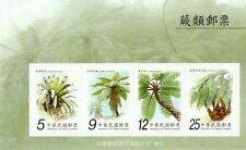 Ferns Taiwan 2009 Plant Flora Tree Flower Leaf (miniature sheet) MNH