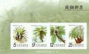 *FREE SHIP Ferns Taiwan 2009 Plant Flora Tree Flower Leaf (ms) MNH