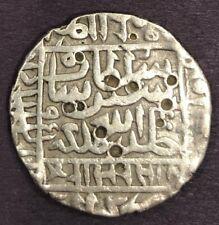 India, Delhi Sultanate, Sher Shah Suri, Silver rupee D781, AH 951