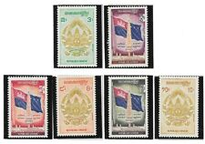 CAMBODIA Sc 259-62 NH set of 1971 - Flowers