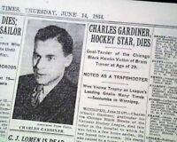 CHARLES GARDINER Chicago Black Hawks Ice Hockey Goaltender DEATH 1934 Newspaper