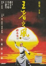 Once Upon a Time in China 4 . DVD (1993) Movie Chinese Sub Region 0 Vincent Zhao