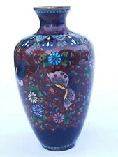 "Antique Japanese Cloisonné 5"" vase with floral, butterflies and botanical design"