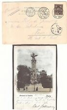 6) 1900 World Exhibition during Olympic Games card cancel Paris Expo.INVALIDES