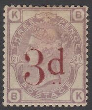 "GB QV 3d on 3d Lilac SG159 ""BK"" Mint Hinged 1883 Stamp - faults"